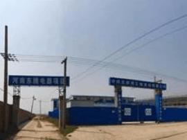 渑池县加快重点项目建设稳步推进