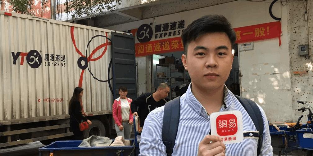 """圆通疑陷""""倒闭风波"""" 五城小编探秘真相"""