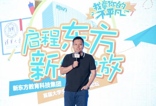 新东方集团副总裁兼人力资源部总监张如国