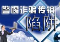 """公安部工商总局将联手查处以""""虚拟货币""""类网络传"""