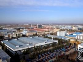 盐湖工业园区扩区和闻喜经济开发区设立评审会在并召开