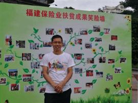 """阳光人寿福建分公司泉州中支参与泉州保险协会开展""""7."""