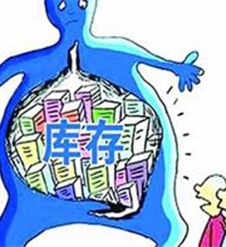 中国楼市:边消化边新建 去库存前路漫漫