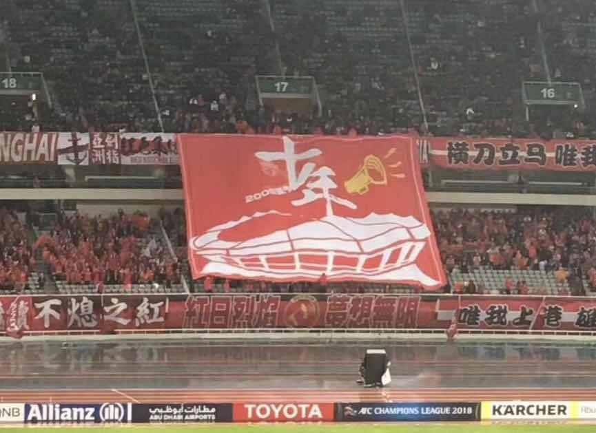 上港主场10周年拉巨型海报 春节打亚冠财神现身