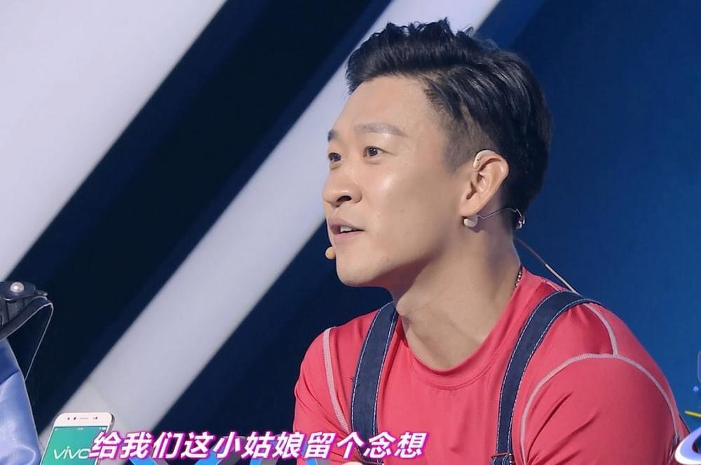 《二次元》曹云金为女选手找母亲遗物:望归还