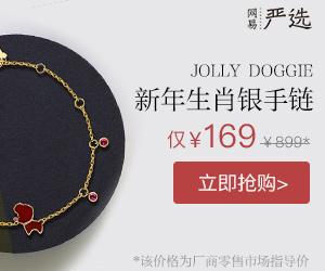 jolly doggie