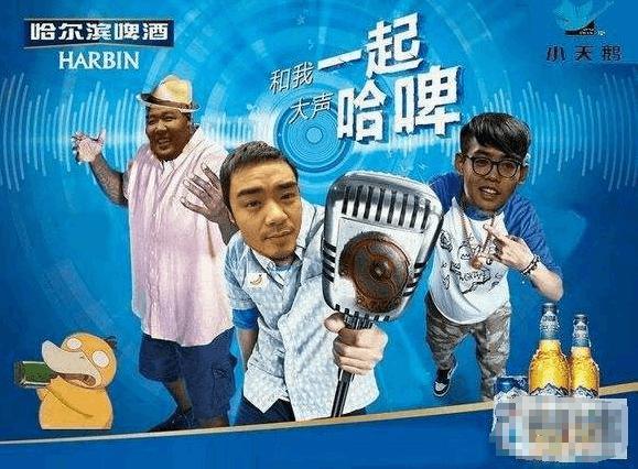 """TI7中国DOTA一起""""哈啤""""?哈啤电竞团成立"""