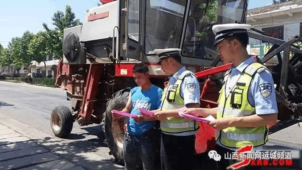 垣曲县公安局交警大队部署端午节道路交通安全工作