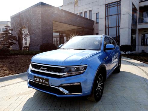 11.99万元起售 大迈X7 8AT车型正式上市