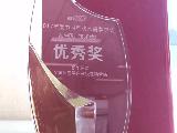"""新华保险全媒体客户服务云平台喜获""""中国互动营销学院奖"""""""