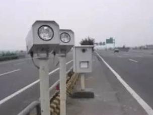 5月27日 晋北高速路况一切正常