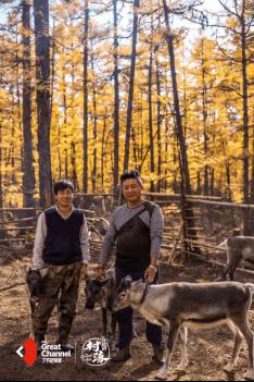 《了不起的村落》存档中国最后一个驯鹿村
