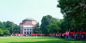 清华大学开放日 公布2018年本科招生新变化