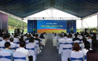 50亿健康产业项目在湘潭开工建设!