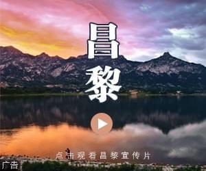 秦皇岛右侧广告