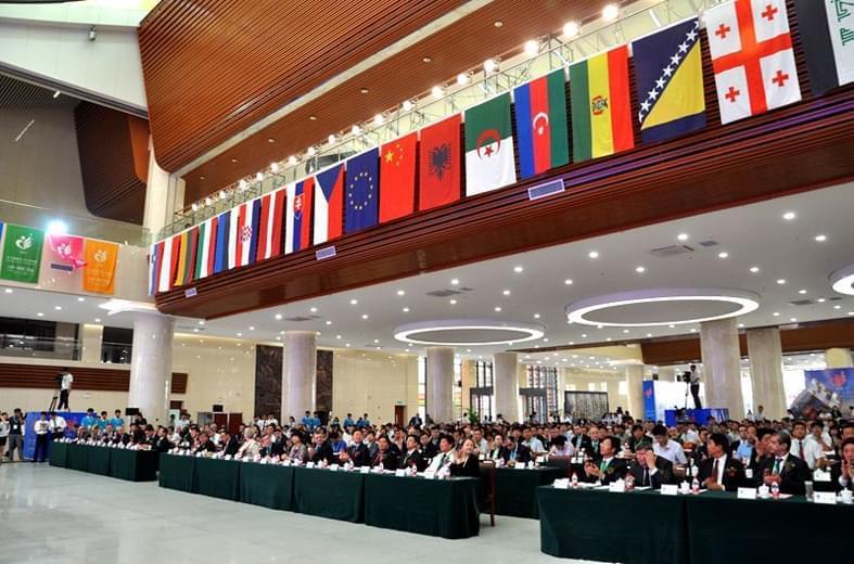 第三届中国捷克斯洛伐克友谊农场对外合作推介会