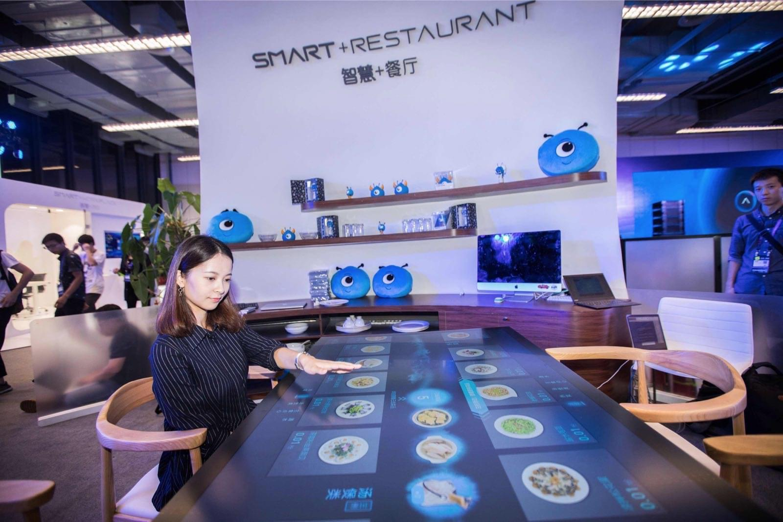 """蚂蚁金服和口碑试验""""未来智能餐厅"""""""