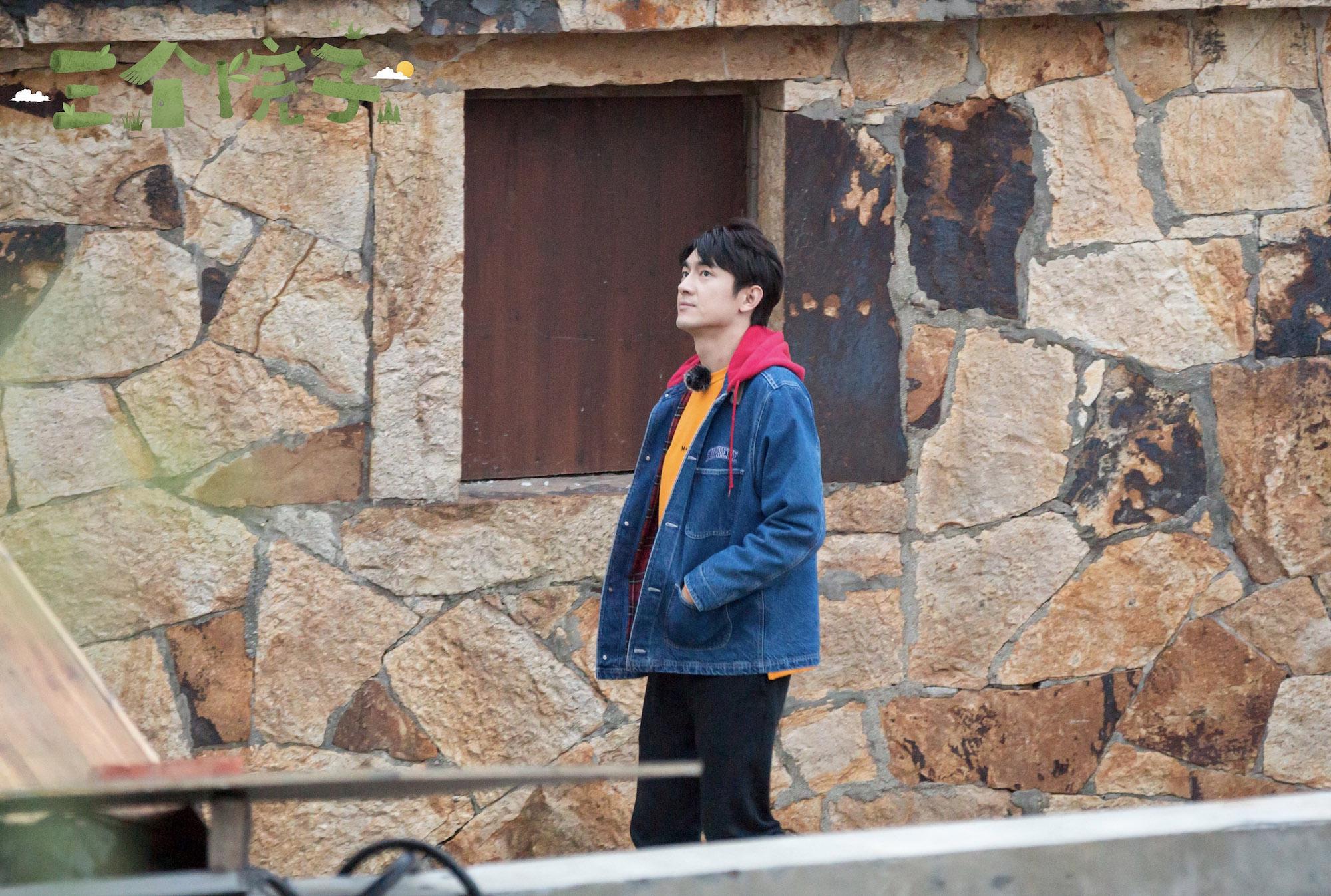 《三个院子》陈小春写情书告白应采儿:我爱你
