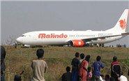 客机在机场起飞时冲出跑道