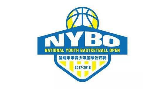 NYBO联赛火热报名中 姚明希望见到未来的国手从这里起飞!