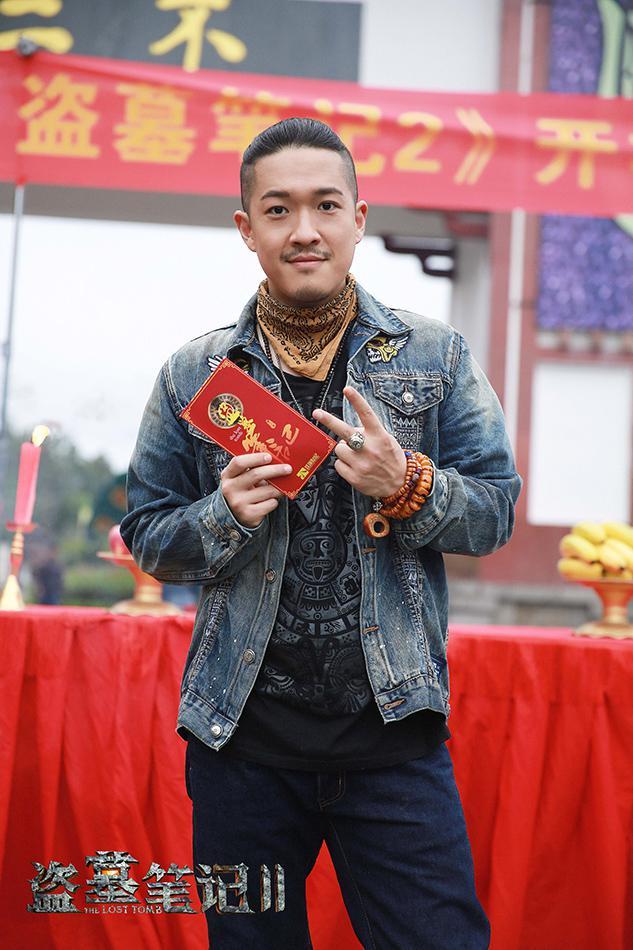 张博宇饰王胖子