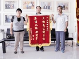 【草原群英·回望70年】乡村检察官张章宝的故事