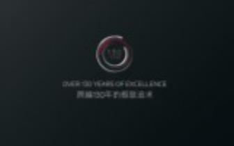 AEG电器,用高端品质征服中国