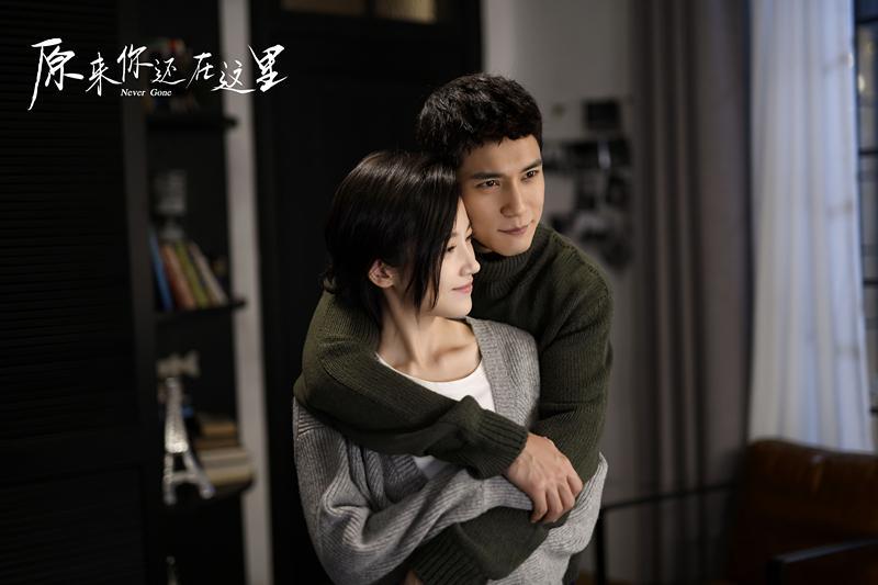 韩东君背后深情拥抱杨子姗