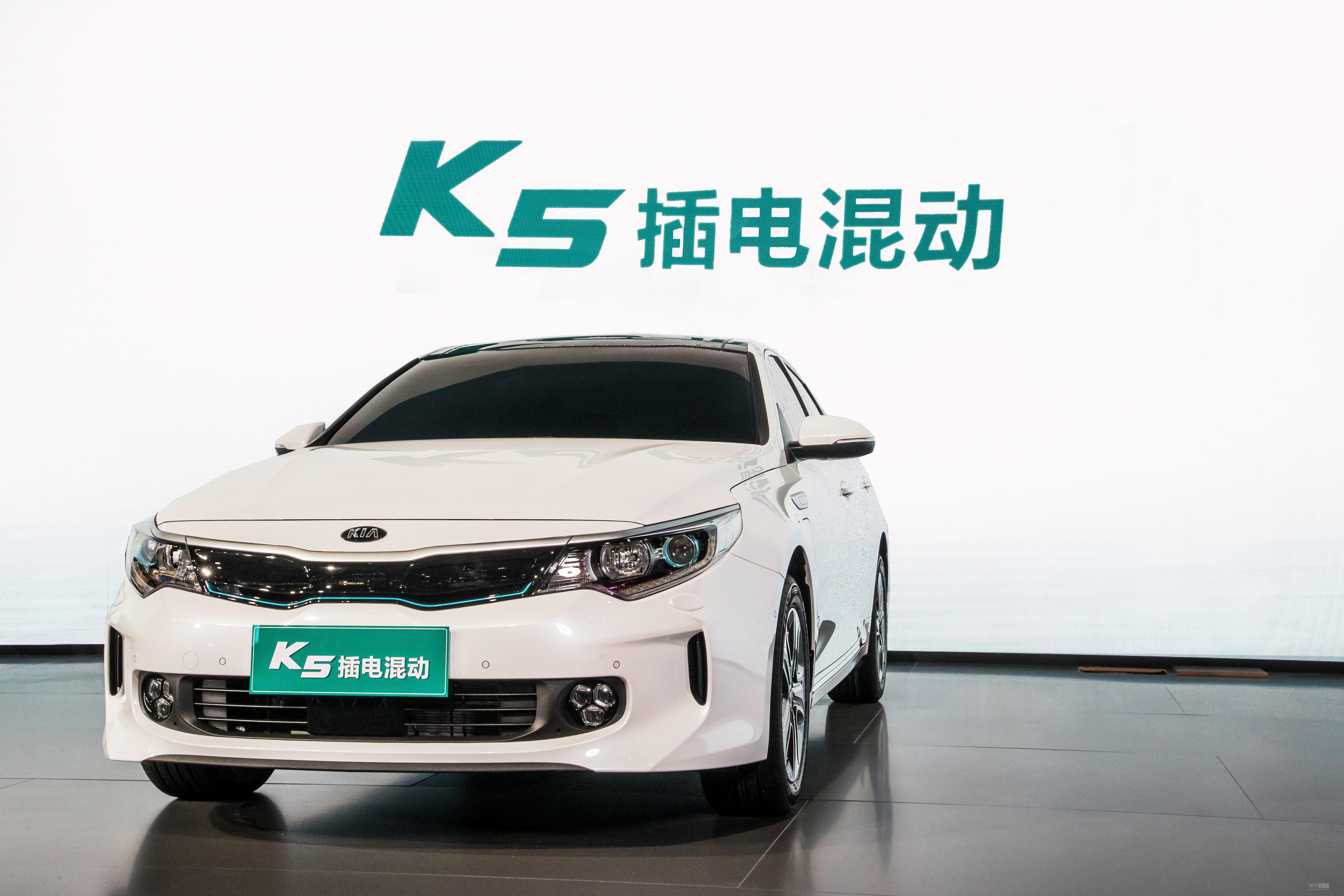 进军混动市场 起亚K5 PHEV将于8月上市