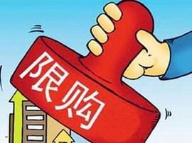 """广州官方解读""""限购升级令"""":""""单身汪""""很受伤"""