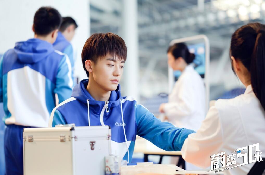 国漫改编剧首曝概念图 《蔚蓝50米》青春励志获赞