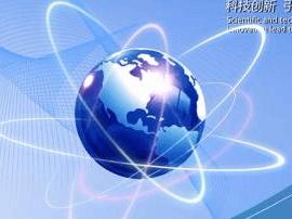 打造科技创新服务国际化新模式