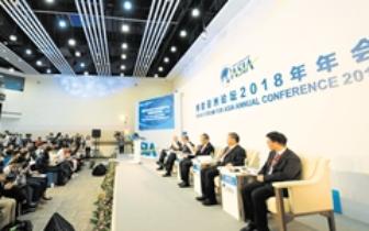 博鳌论坛发布2017年亚洲竞争力报告:中国排名第9