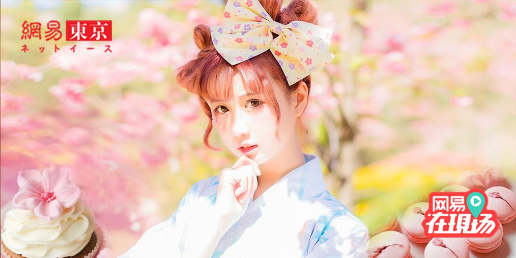酒桌上的日本:眼口鼻手心、五感春料理