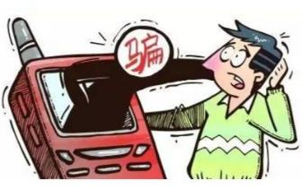 """女子冒充港商""""借手机"""" 微信刷走受害者一万二"""