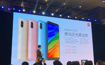 首发骁龙636配6GB运存 红米Note5发布1099元起