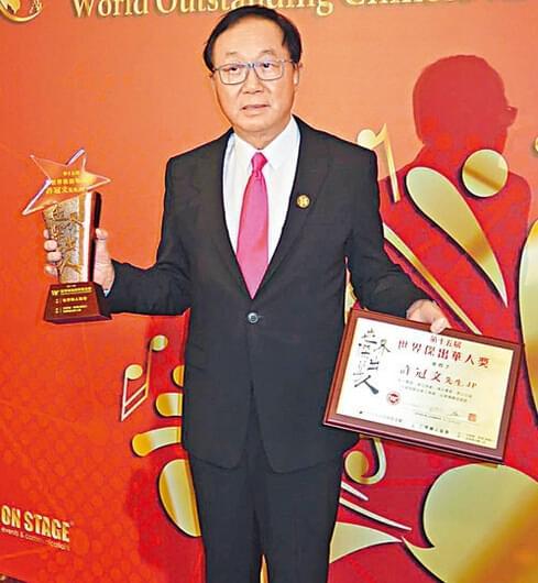 许冠文获世界杰出华人奖 拍喜剧电影原因是这个