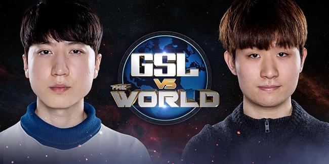 星际2:GSL VS. World世界全明星赛比分专题
