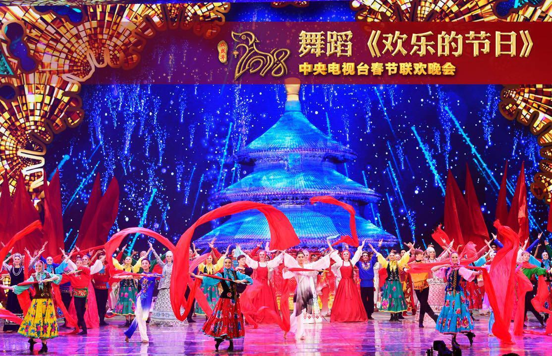 国宝回归五地同庆 这台特别的央视春晚特别好看