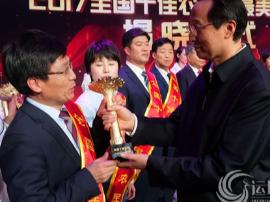 """运城果农杨良杰荣膺""""全国十佳农民""""称号"""