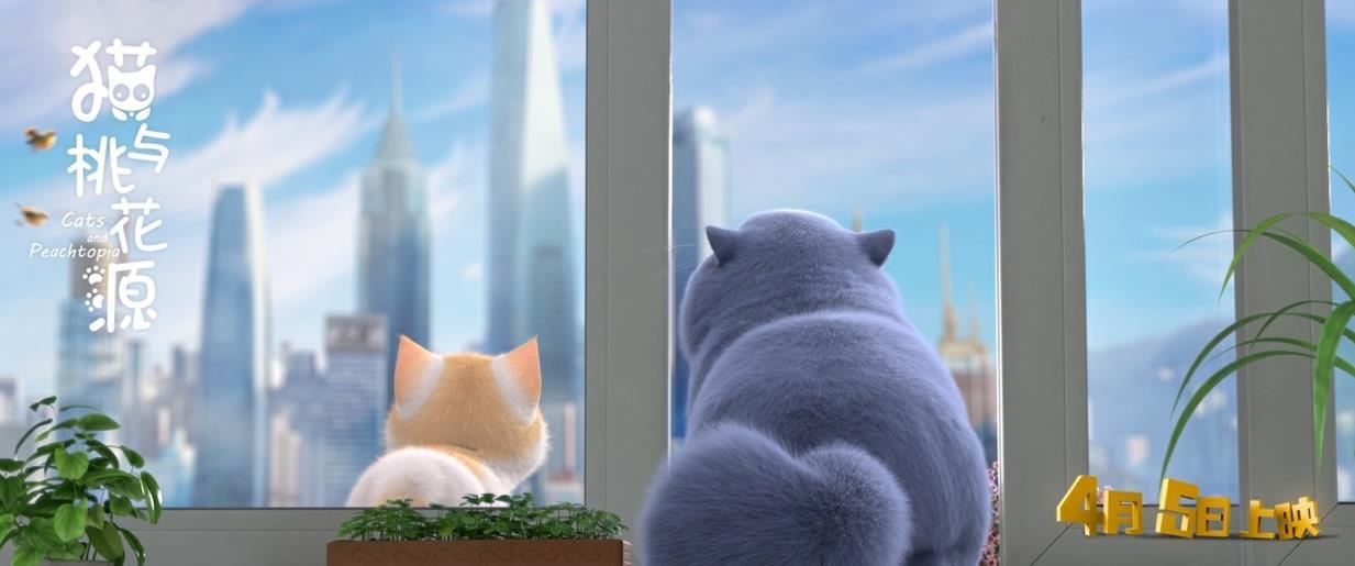 电影《猫与桃花源》带你踏上奇幻山城之旅