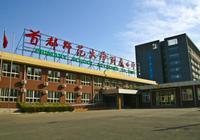 2018年北京海淀重点小学:首都师范大学附属小学柳明校区