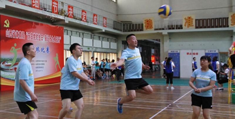 山西省体育局气排球比赛热力开打