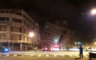 台湾6.5级地震已致200多人受伤!福建震感强烈!