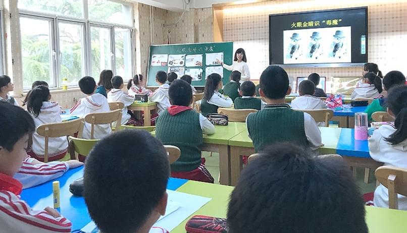 教师课堂点评学生作业
