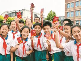 """临汾公布""""红色护照""""活动首批61个承接基地"""