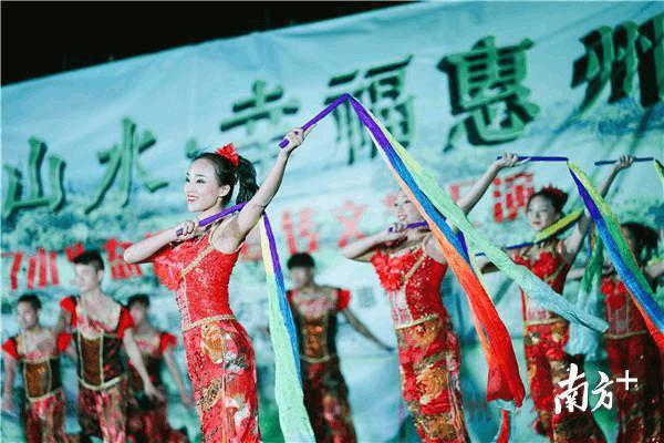 惠州水生态保护宣传接地气,村民还能享用文化大餐