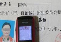 """""""徐玉玉被电信诈骗案""""宣判 主犯陈文辉被判无"""
