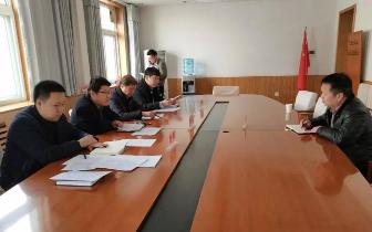 邯郸市集中约谈12个空气质量落后乡镇