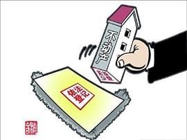 国土部查不动产登记中梗阻:有的有产证却没信息